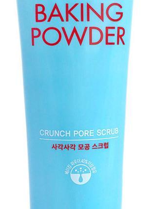 Скраб для лица с содой Etude House Baking Powder Crunch Pore S...