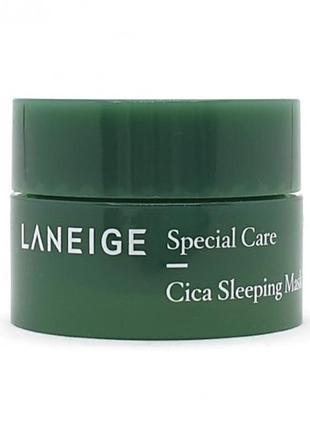 Ночная восстанавливающая маска Laneige Cica Sleeping Mask , 10 мл