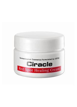 Локальный крем-мазь для проблемной кожи Ciracle Red Spot Cream...