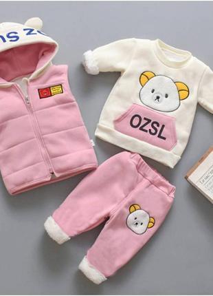 Костюм трійка дитячий ozsl рожевий