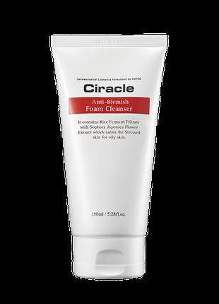 Пенка для проблемной кожи Ciracle Anti-Blemish Foam Cleanser, ...