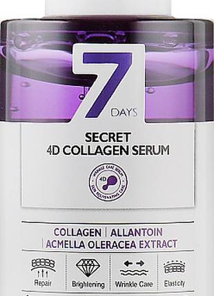 Коллагеновая сыворотка May Island 7 Days Secret 4d Collagen Se...