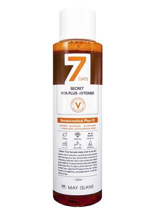 Витаминный тонер May Island 7 Days Secret Vita Plus-10 Toner, ...