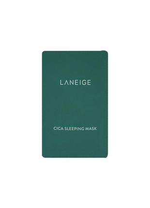 Ночная востанавливающая маска с центеллой Laneige Special Care...
