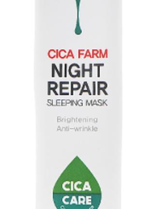 Восстанавливающая ночная маска с центеллой азиатской Farm Stay...