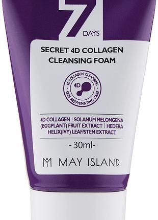 Коллагеновая пенка для умывания May Island 7 Days Secret 4D Co...