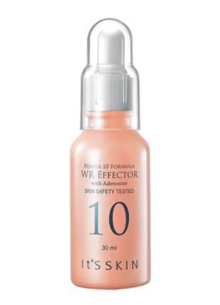 Сыворотка для лица It's Skin Power 10 Formula Wr Effector, 30 мл