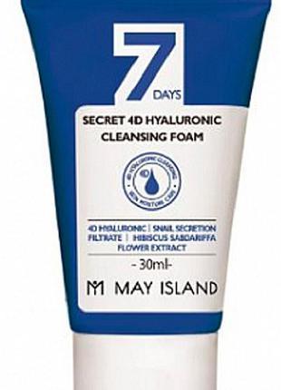 Очищающая пенка с гиалуроновой кислотой May Island 7 Days Secr...
