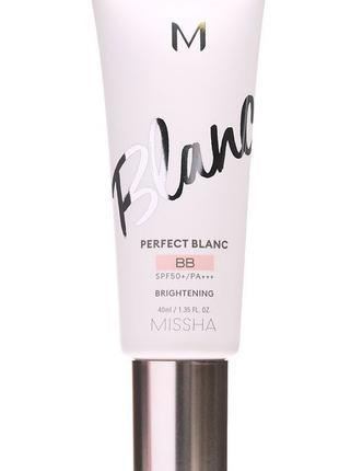 BB крем Missha M Perfect Blanc BB SPF50+ PA++ тон 23 Sand, 40 мл