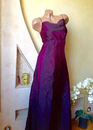 Вечернее длинное бордовое платье в пол