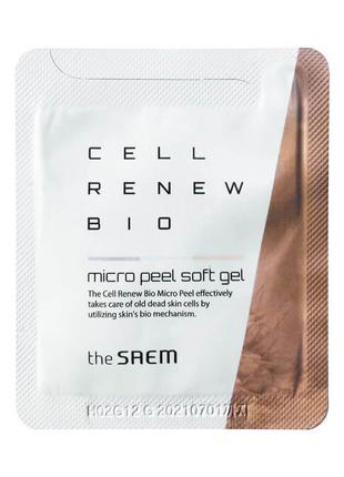 Пилинг-эксфолиант для лица The Saem Cell Renew Peel Micro Bio ...