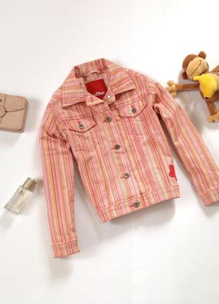 Джинсовая куртка для девочки 6-7 лет