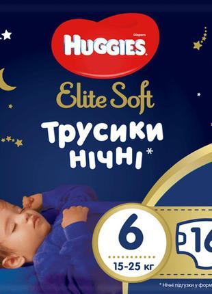 Трусики huggies 6 (15-25)кг