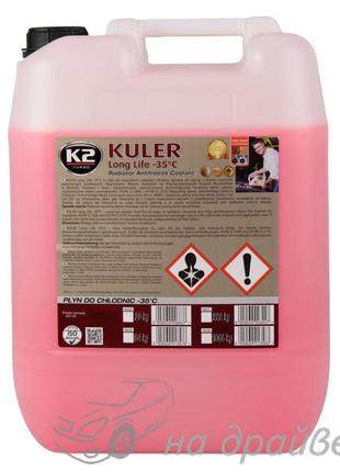 Антифриз -35°C красный 20кг Kuler G12 W406C K2