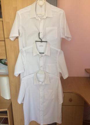 Школьные белые рубашки шведки 164 см.
