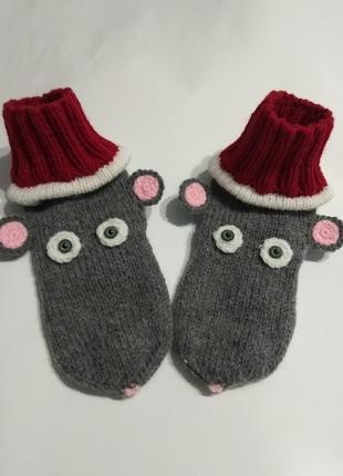 Новогодние носки Мышки