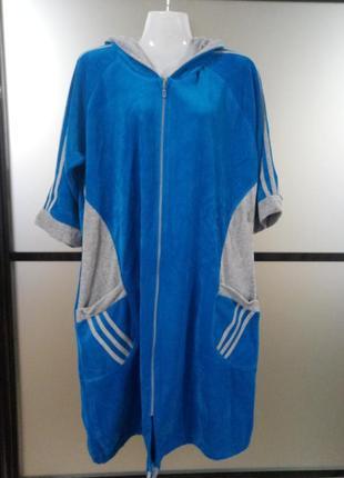 Женский велюровый халат,есть размеры расцветки.