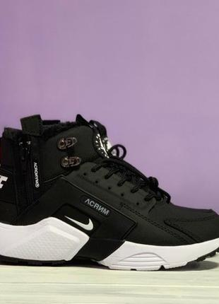 Черно-белые зимние кроссовки унисекс nike air huarache x acron...