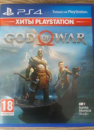 Игры эксклюзив на PS4