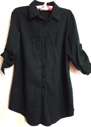 Платье-рубашка atmosphere