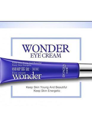 Крем для кожи вокруг глаз bioaqua wonder eye cream с черникой ...