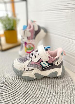 Прекрасные кроссовки