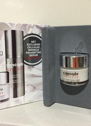 Супер набор для лица skincode exclusive age prohibiting kit