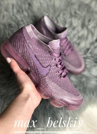 Шикарные женские кроссовки nike vapormax violet dusk