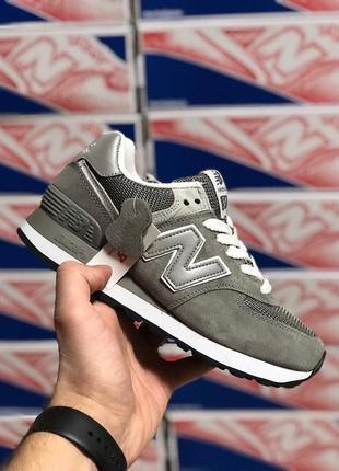 Женские кроссовки new balance 574 grey