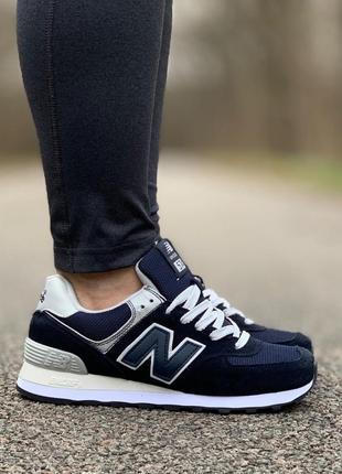 Шикарные женские кроссовки new balance 574 dark blue