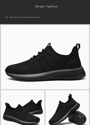 Чоловічі кросівки Спортивне взуття