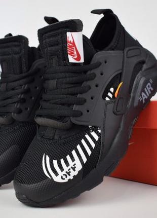 Шикарные женские кроссовки nike huarache x off white черные
