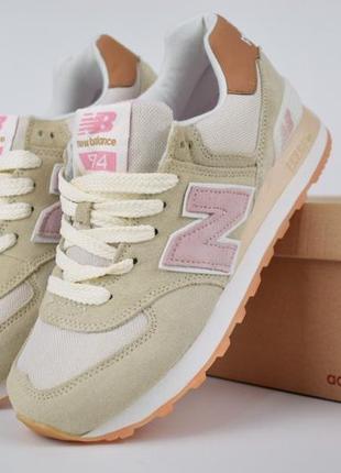 Шикарные женские кроссовки new balance 574 бежевые розовая n