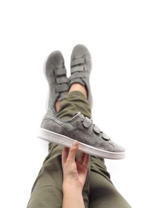Шикарные женские кроссовки adidas stan smith grey