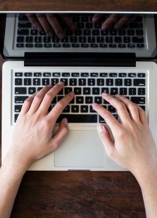 Написание и наполнение сайта контентом