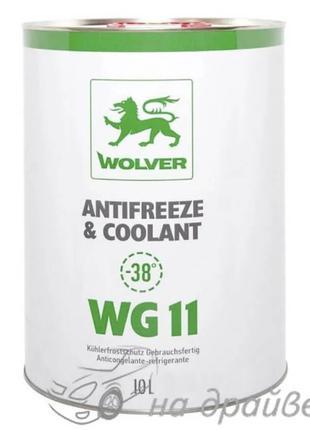 Антифриз WOLVER Antifreeze & Coolant WG11 Ready for use зелены...