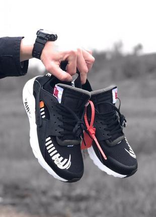Шикарные женские кроссовки nike huarache off white black