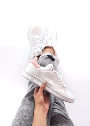 Шикарные женские кроссовки adidas stan smith white pink