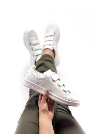 Шикарные женские кроссовки adidas stan smith white на липучках