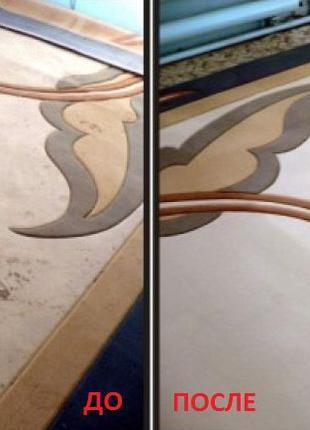 Химчистка ковровых покрытий, шкур,  мебели, штор