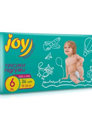Памперсы подгузники трусики Джой Joy 4(7-14кг),5(11-15кг),6(15-25