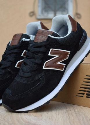 Шикарные женские кроссовки new balance 574 черные (коричневая n)