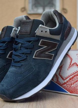 Шикарные мужские кроссовки new balance 574 синие (черная n)