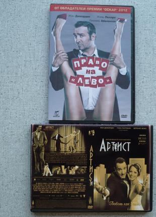 DVD Жан Дюжарден: Артист / Право на лево