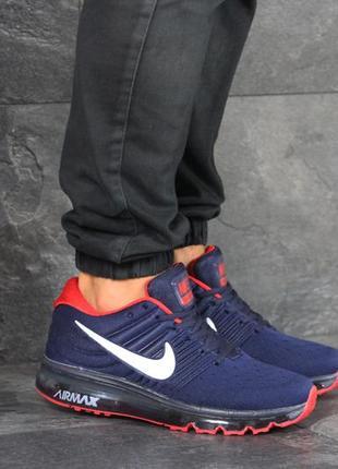 Шикарные мужские кроссовки nike air max синие