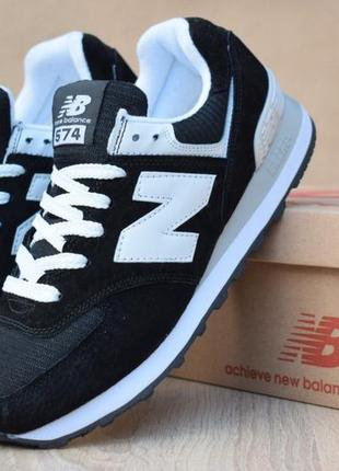 Шикарные мужские кроссовки new balance 574 черные {белая n}
