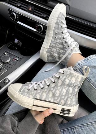Шикарные женские кроссовки dior hight grey серые