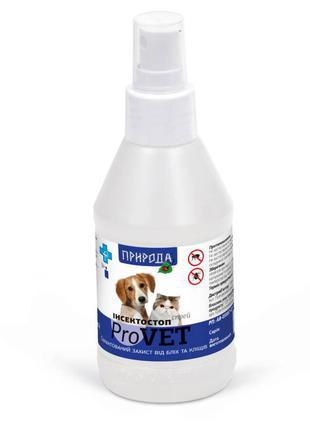 Природа Инсектостоп ProVET спрей от блох и клещей для собак и ...