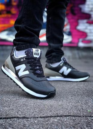 Мужские кроссовки new balance 574 чёрные