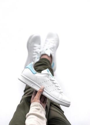 Шикарные женские кроссовки adidas stan smith белые голубым